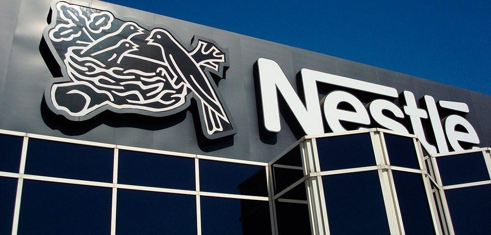 История создания бренда Nestle