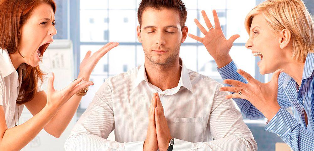 Психологи объясняют, как сохранять спокойствие в спорных ситуациях