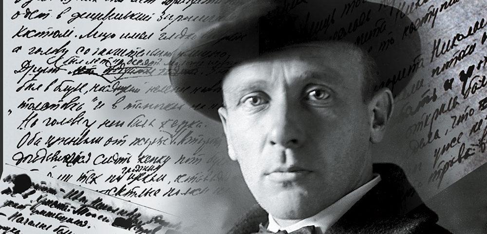 Не верьте Булгакову: 6 знаменитых советов писателя, которым он сам не следовал